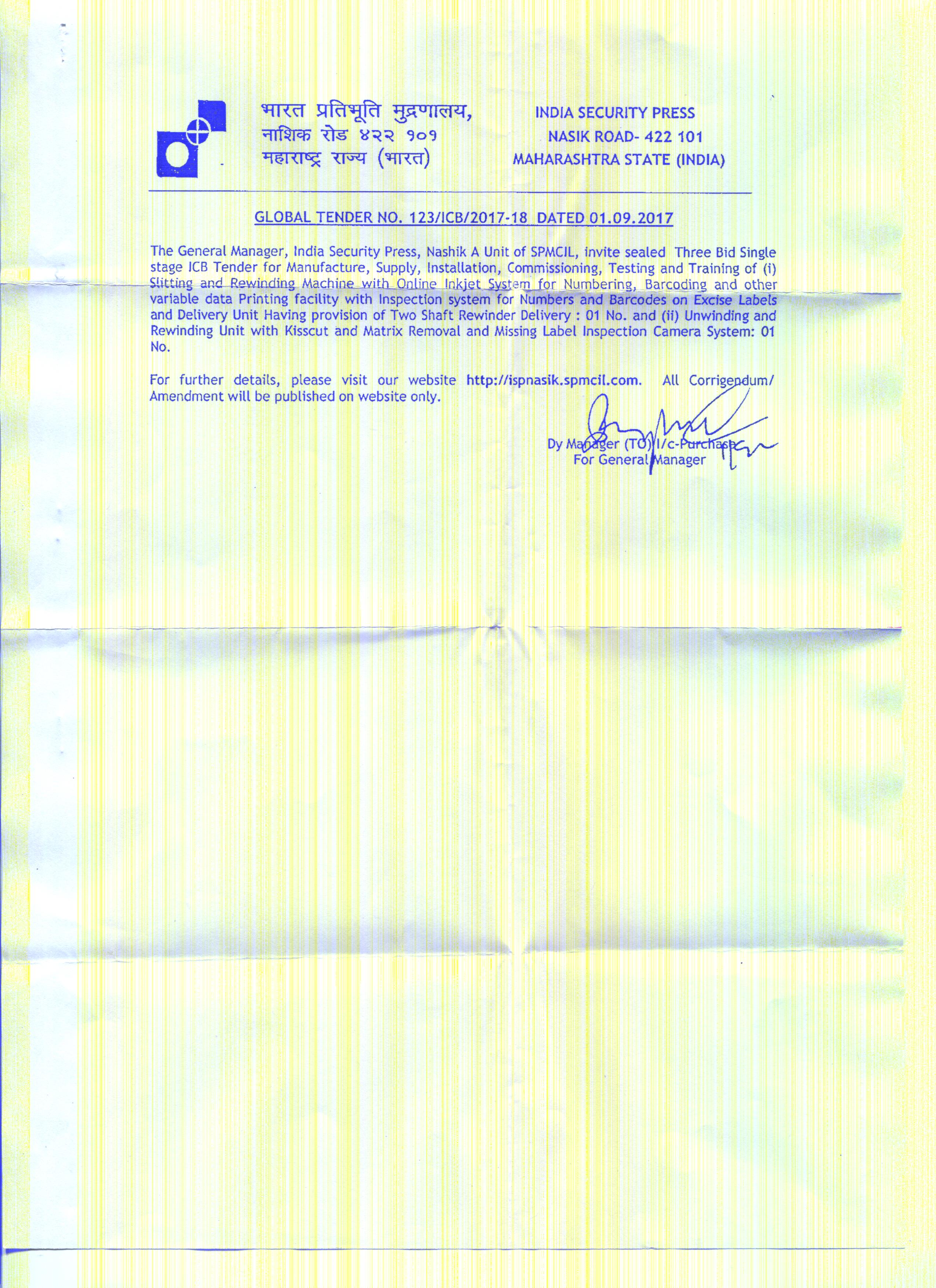 Oci general information embassy of indiaberlin germany notification of gte for tbp plant xflitez Gallery